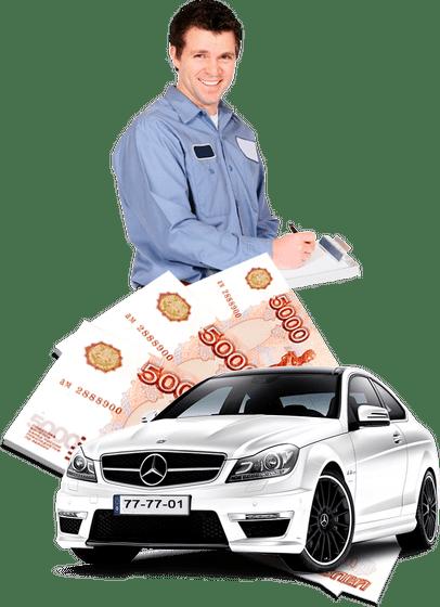 uslugi-avtovykup
